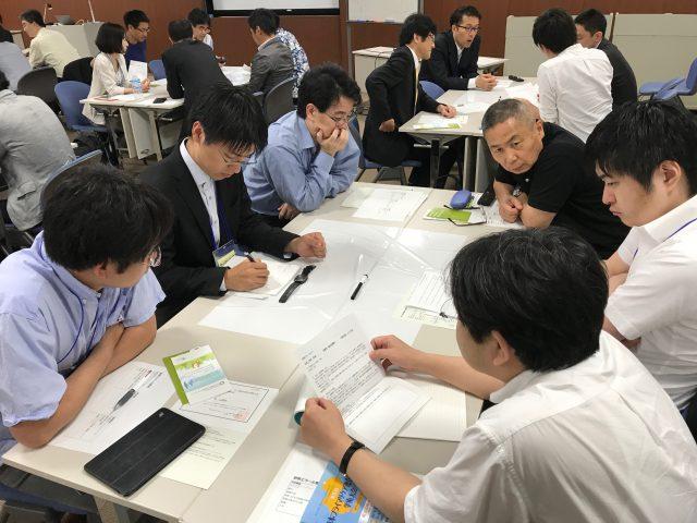 もう一つの診断推論の話をしよう -診断エラーの視点から-(第8回日本プライマリ・ケア連合学会) 写真1