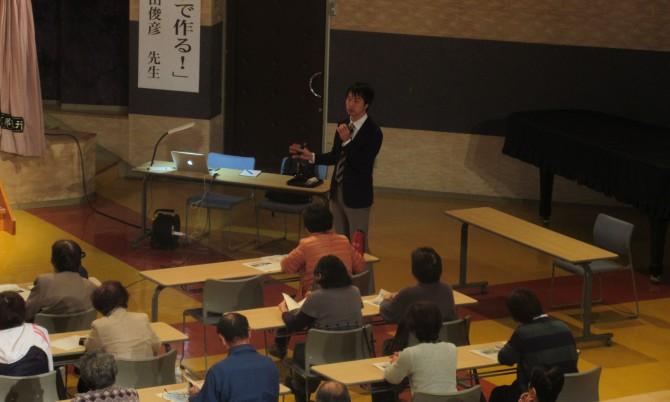 西郷村で講演を行いました!