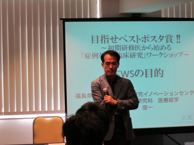 目指せベストポスター賞!!  ~初期研修医から始める「症例報告・臨床研究」ワークショップ~ 写真1