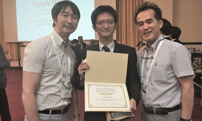 当アカデミーの鈴木龍児先生が、ACP日本支部年次総会で黒川賞を受賞!