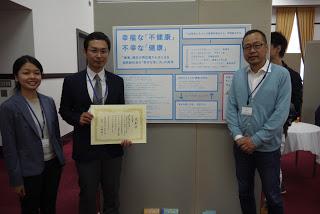 2015 第3回京都大学 学際研究着想コンテスト総長賞受賞!